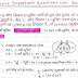 UPSC IAS Questions Answers Solutions Hand Written Notes in Hindi PDF