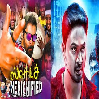 Veera Tamil movie