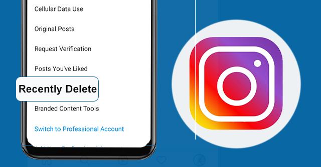 How to recover instagram deleted post, reels, igtv video | Delete kiye hue reels, videos, photos  kaise wapas laye