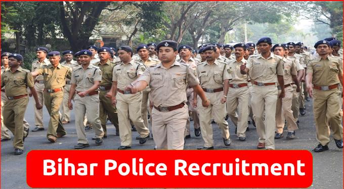 Bihar Police Recruitment SI, Sergent, Assistant Superintendent Jail