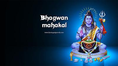 Bhagwan Mahakal Images