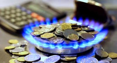 Кабмин изменил формулу расчета цены газа для населения