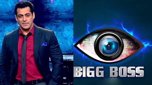 Bigg Boss 14: आज शुरु होगा टीवी पर जबरदस्त ड्रामा