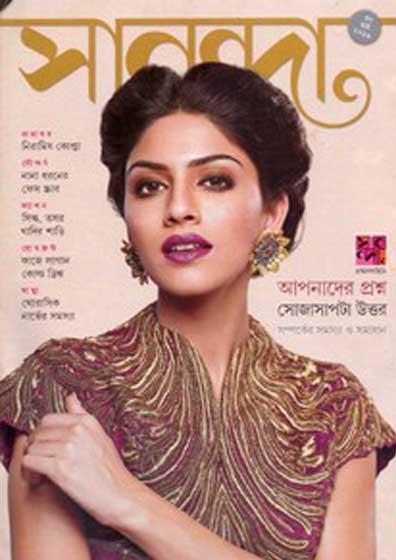 bangla video sx