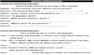 30 صفحة تمارين لغة انجليزية وورد للصف الثالث الاعدادى - الوحدة الخامسة  من موقع درس انجليزي