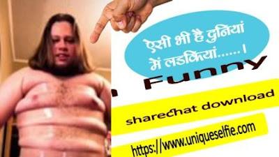 non veg punjabi jokes | punjabi jokes non veg|इमेज दिखाएं