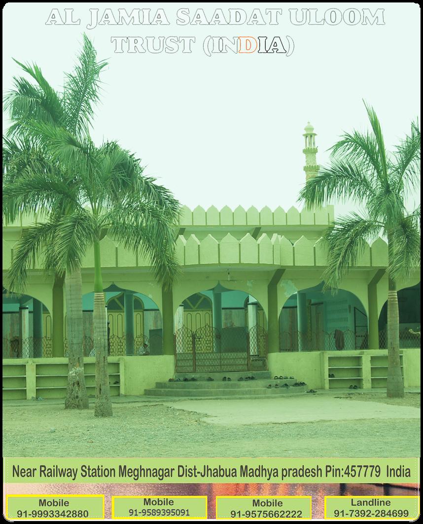 AL-JAMIA-SAADAT-UL-ULOOM-TRUST