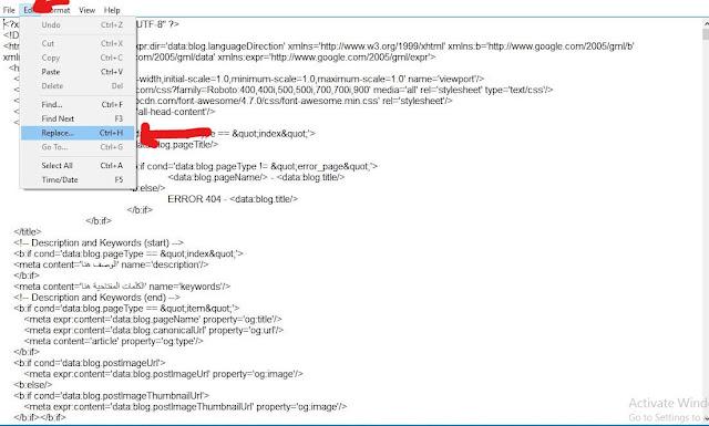 كيفية تعريب قالب بلوجر يدويا بدون برامج