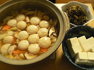 日本ハム ふかひれ入りスープ餃子
