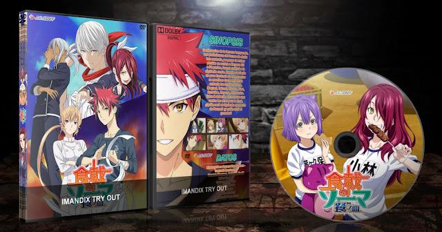 Shokugeki no Souma: San no Sara - Toutsuki Ressha-hen | Cover DVD |