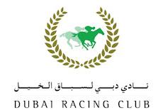 وظائف نادي دبي لسباق الخيل 2021