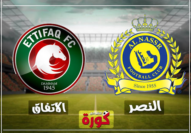 alnasr-vs-ittifaq