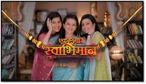 top 10 TRP & BARC Rating of Ek Shringaar Swabhimaan Colors show of this week 19th 2017, show timing, wallpapers, images