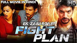 "Ek Zabardast Fight Plan (2018) ""Hindi Dubbed"" ""Full Movie"""