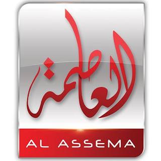 شاهد البث المباشر لقناة العاصمة المصرية الجديدة 2015