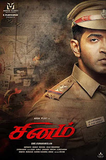 Sinam First Look Poster