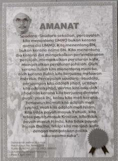 http://1.bp.blogspot.com/-SExo_pciy6Q/UM_WZOmZkAI/AAAAAAAANFo/8KOZ5vajaDg/s320/amanat+hadi+(rumi).jpg