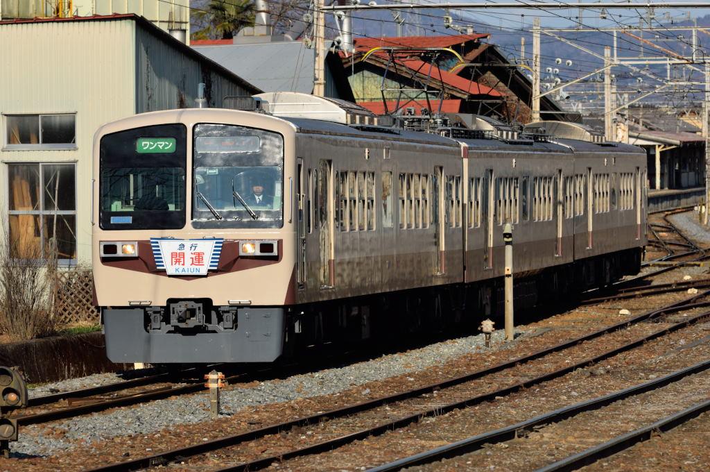 CTK_series6000_6003F_in_express_revival_color_at_Kagemori_003
