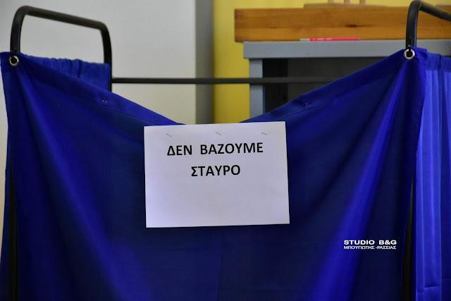 Τα ευτράπελα των εκλογών - Λίγο έλειχε να συλληφθεί δικαστικός αντιπρόσωπος στην Αργολίδα