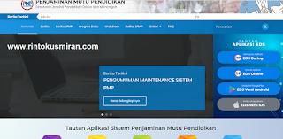 Pengumuman Maintenance Sistem PMP