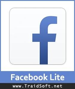 تحميل برنامج فيس بوك لايتأخر اصدار مجاناً  للموبايل