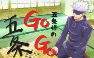 Hellominju.com : 呪術廻戦 アニメ    じゅじゅさんぽ   五条悟   Jujutsu Kaisen    GOJO SATORU   Hello Anime !