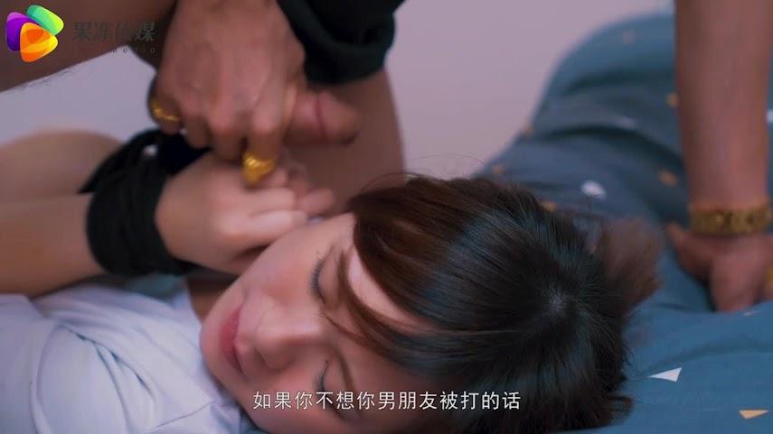 91CM-0019 Physical Repayment Lin Siyu - idols