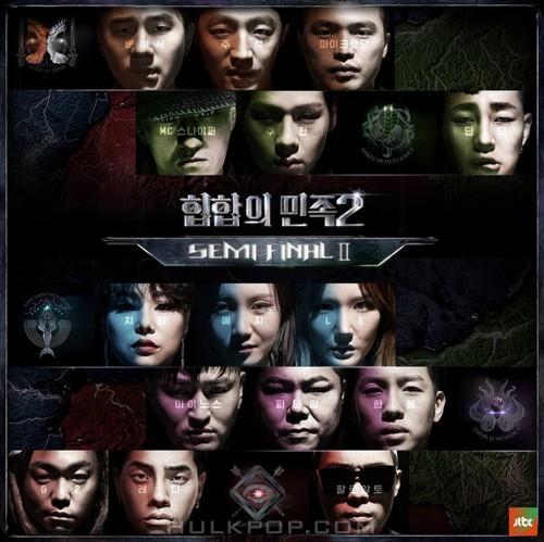 Various Artistis – Tribe of Hiphop2 Semi Final 2