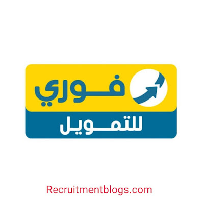 Junior Internal Auditor At Fawry Microfinance Accounting or finance Vacancy