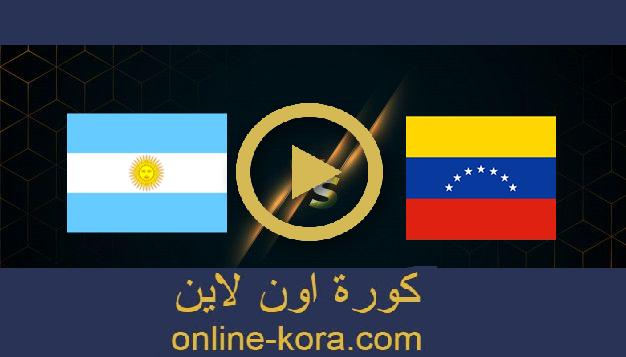 مشاهدة مباراة فنزويلا والأرجنتين بث مباشر3-09-2021 تصفيات كأس العالم