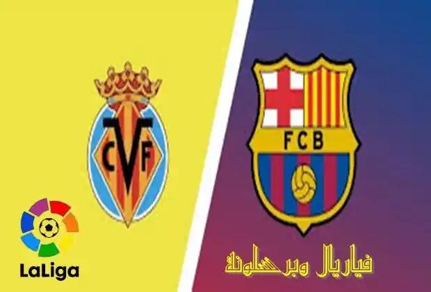 موعد مباراة برشلونة القادمة,برشلونة,برشلونة ضد فياريال,برشلونة اليوم,فياريال,موعد مباراة برشلونة وفياريال,مباراة برشلونة القادمة,برشلونة وفياريال,اخبار برشلونة,موعد مباراة برشلونة و فياريال,برشلونة مع فياريال,موعد مباراة برشلونة اليوم,مباراة برشلونة اليوم,برشلونة امام فياريال,مباراة برشلونة ضد فياريال,موعد مباراة فياريال وبرشلونة اليوم,مباراة فياريال ضد برشلونة,اخبار برشلونة اليوم,موعد مباراه فياريال و برشلونة,مباراة برشلونة وفياريال اليوم,موعد مباراة برشلونة