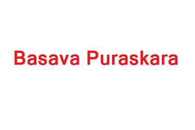 Basava Puraskara (Karnataka Civilian Award) Winner List 2017