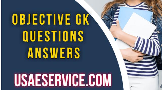MCQ GK Questions Answers ias pcs