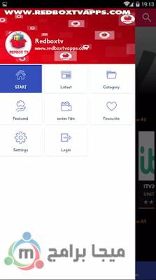 مميزات تطبيق redbox tv