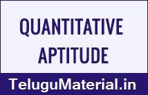 arithmetics-practice-bits-in-telugu-TeluguMaterial.in