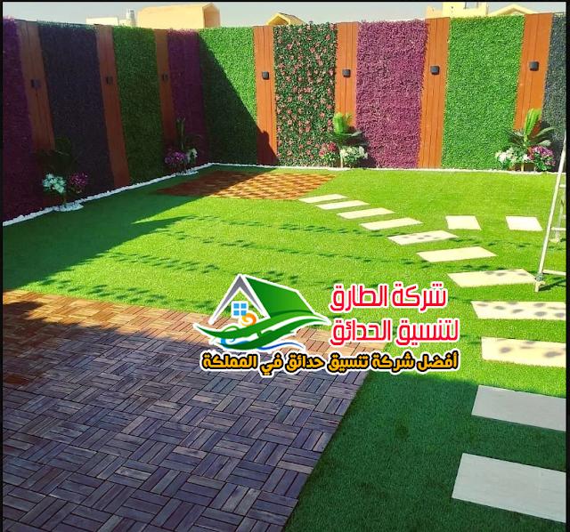 شركة تركيب العشب الجداري في جازان
