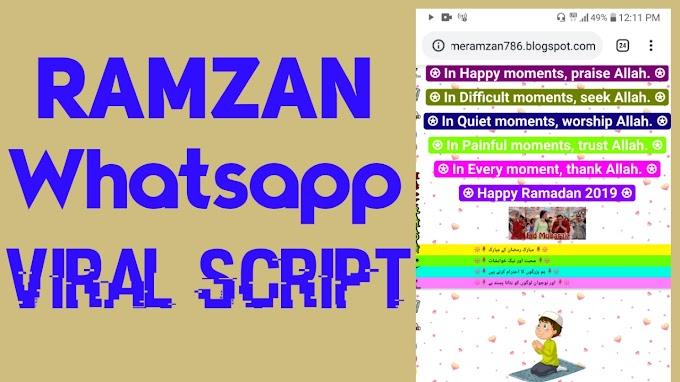 [Happy Ramzan] Blogger Viral Whatsapp Wishing Script 2020 Free Download