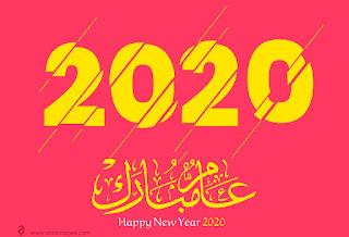احلى صور راس السنة 2020