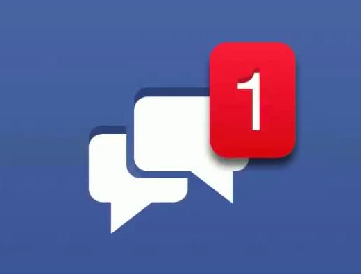 How To View Someones Facebook Inbox