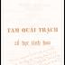 Tam Quái Trạch Cổ Học Tinh Hoa - Cao Minh BạchCao Minh Bạch