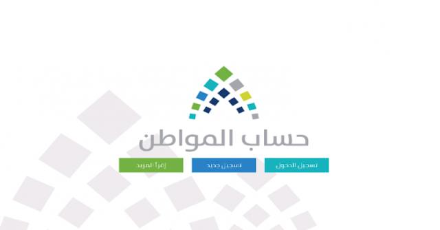 ارقام الشكاوي والتواصل التواصل مع مؤسسة النقد العربي السعودي دعم حساب المواطن