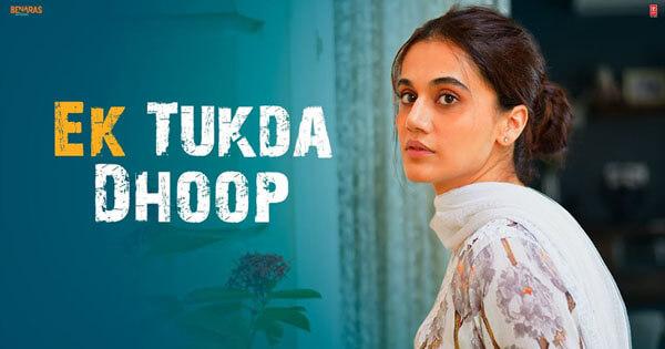 Ek Tukda Dhoop Ka Hoon Mein Lyrics & Song एक टुकड़ा धुप का हूँ में