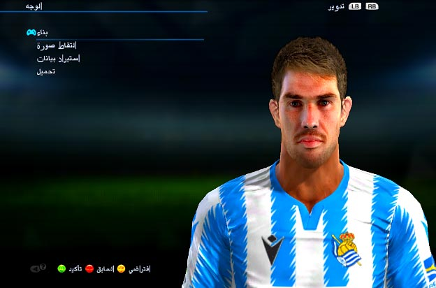 Aritz Elustondo (Real Sociedad) Face For PES 2013