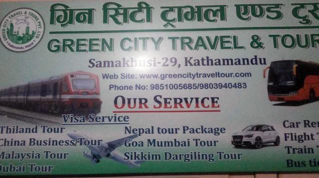 Cost of Kathmandu Delhi Bus