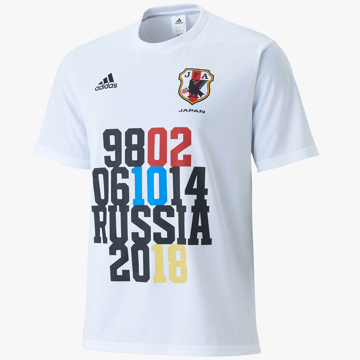 6cd35be7e Discount Adidas Japan 2018 World Cup Qualification Shirt Released