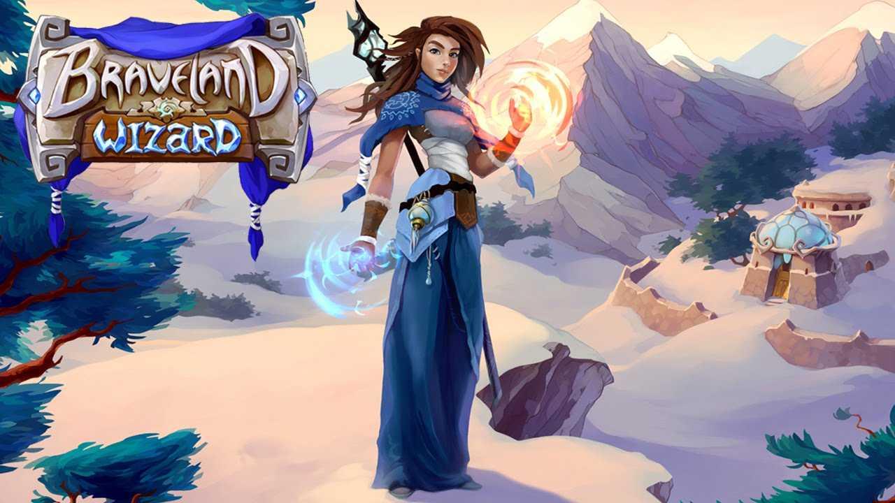 braveland-wizard-v2001