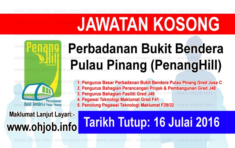 Jawatan Kerja Kosong Perbadanan Bukit Bendera Pulau Pinang (PenangHill) logo www.ohjob.info julai 2016