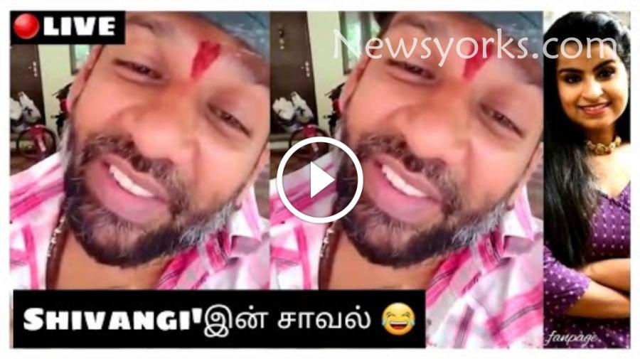 சிவாங்கியை😂சேலஞ்ச் செய்த பாபா பாஸ்கர் மாஸ்டர் 🔥வேறலெவல் 🤣 FUN VIDEO !!