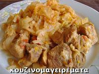 Χοιρινό κοκκινιστό με λάχανο - by https://syntages-faghtwn.blogspot.gr