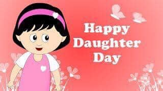 National Daughters Day Wishes Sweet Images